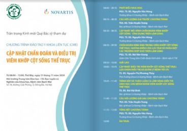 """Hội thảo khoa học với chủ đề """"Cập nhật chẩn đoán và điều trị viêm khớp cột sống thể trục"""" ngày 21/11/2020"""
